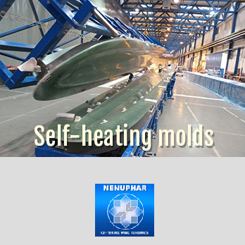 self heating molds